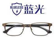 HAN时尚光学眼镜架-琥珀棕褐(HD4874-F04)