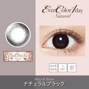 Ever Color 1 day Natural彩色隐形眼镜日抛型20片装-Natural Black