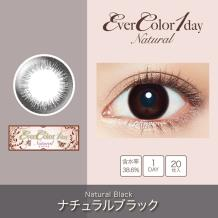 Ever Color 1 day Natural彩色隐形亚博日抛型20片装-Natural Black
