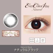 Ever Color 1 day Natural彩色隐形眼镜日抛型20片装-Natural Black