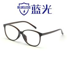 HAN COLLECTION光学眼镜架HD3102 F04 时尚深棕