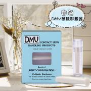 DMV软性隐形眼镜配戴器—白色