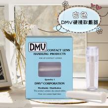 DMV隐形眼镜硅胶硬镜吸棒-白色