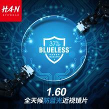 HAN BLUELESS 1.60全天候防蓝光非球面树脂镜片(1.597)