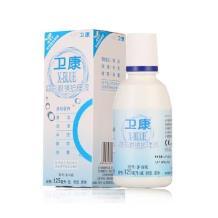 卫康X-BLUE多功能隐形眼镜护理液125ml(新老包装随机)