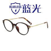 HAN MEGA-TR钛塑近视眼镜架-复古玳瑁(HD2905-F03)