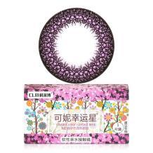 科莱博可妮幸运星彩色隐形眼镜年抛1片装(盒装)-紫色