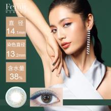 日本Femii 妃蜜莉彩色月拋隱形眼鏡1片裝-街頭霓色 綠