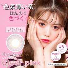 3loveberry 1day日抛彩色隐形眼镜10片装Clear pink(海淘)