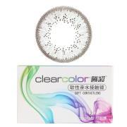 可丽博Clearcolor曦彩隐形眼镜半年抛2片装-神秘灰A21