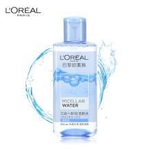 欧莱雅三合一卸妆洁颜水 清爽型 250ml