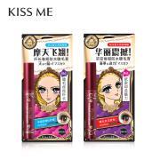 kiss me 奇士美浓密卷翘防水睫毛膏