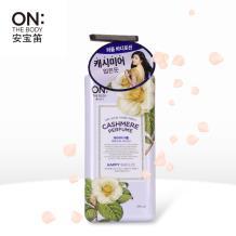 LG安宝笛浪漫邂逅香水保湿润体乳 400g