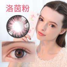 安瞳Mandol彩色隐形眼镜日抛30片装-粉色