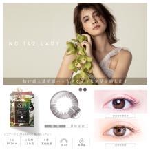 SHO-BI新PienAge55美妆彩片日抛型12片-102_LADY