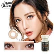 OLENS CLASSI Mistique彩色隐形眼镜半年抛1片装-糖心蜜茶棕