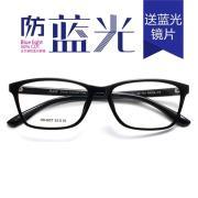 HAN时尚光学眼镜架-经典亮黑(HD4807-F01)
