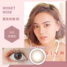 日本GIVRE绮芙莉日抛彩色隐形眼镜10片装-莫奈玫瑰棕