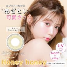 3loveberry 1day日抛彩色隐形眼镜10片装Honey honey(海淘)