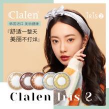 茵洛Clalen iRiS2双周抛彩色隐形眼镜6片装-透润棕