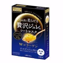 日本佑天兰果冻面膜 蓝色 胶原蛋白补水保湿果冻面膜 3片/盒  海淘专享