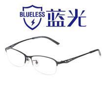 HAN纯钛光学眼镜架-经典纯黑(B8009-C1)