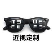 HAN SUNGLASSES太阳眼镜架HD5818-C10 黑框