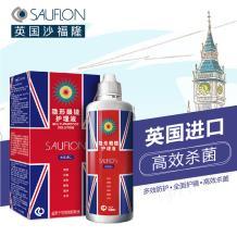 SAUFLON沙福隆隐形眼镜护理液100ml(英国进口)