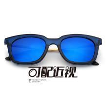 HAN SUNGLASSES太阳眼镜架HD5806-C37 蓝框