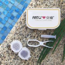 安瞳ANTO日式护理盒-白色