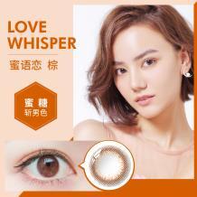 日本GIVRE綺芙莉月拋彩色隱形眼鏡1片裝-蜜語戀棕