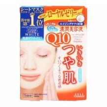 KOSE/高丝 蜂皇浆辅酶Q10美白面膜 橙色 5片(海淘专用)