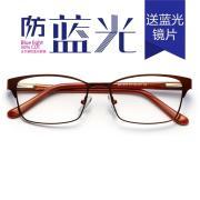 HAN时尚光学眼镜架HD4838-F06 浪漫酒红
