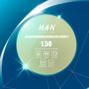 HAN1.50偏光树脂近视太阳镜片(樱花粉)(1.502)