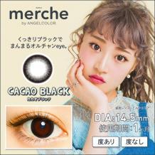 merche by AngelColor 月抛彩片2片装-CACAOBLACK(海淘)