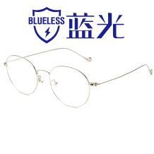 HAN COLLECTION光學眼鏡架HD4840-F08 亮銀色