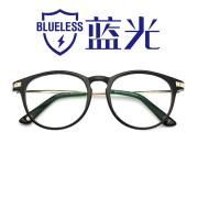 HAN MEGA-TR钛塑近视眼镜架-经典纯黑(HD2908-F01)