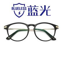 HAN MEGA-TR鈦塑近視眼鏡架-經典純黑(HD2908-F01)