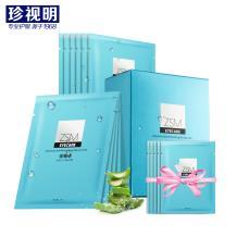 珍视明玻尿酸水润蚕丝眼膜 15袋/盒