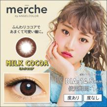 merche by AngelColor 月抛彩片2片装-MILKCOCOA(海淘)