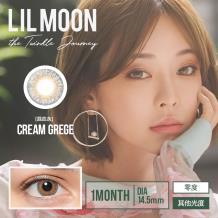 LILMOON彩色隱形眼鏡月拋1片裝-CREAM GREGE