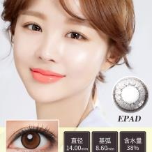 迷卡韩流时尚系列年抛一片装EPAD-晶钻灰(近效期到19年4/6月)