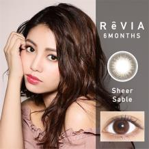 日本ReVIA蕾美彩色半年抛1片装-豹纹深棕