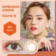 日本GIVRE绮芙莉月抛彩色隐形眼镜1片装-日出印象褐
