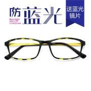 HAN MEGA-TR钛塑近视眼镜架-玳瑁色(HD3001-C03)