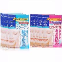 KOSE/高丝 蓝色胶原蛋白面膜*5片+粉色玻尿酸面膜*5片  海淘专享
