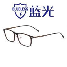 HAN时尚光学眼镜架HD49100-F04深棕