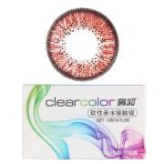 可丽博Clearcolor曦彩隐形眼镜半年抛2片装-榛果棕A27