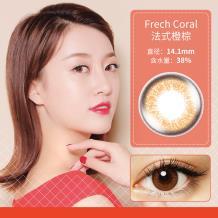 日本Femii 妃蜜莉彩色日抛隐形眼镜10片装-法式橙棕