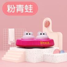 纳米银妙递Ag+健康安全抗菌粉青蛙隐形亚博振动清洗器
